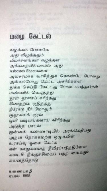 nundhaa